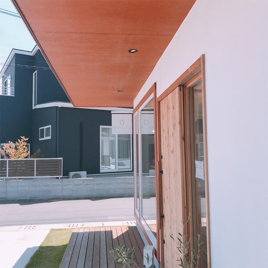 f:id:kagoshimayoshiko:20190611171928j:image