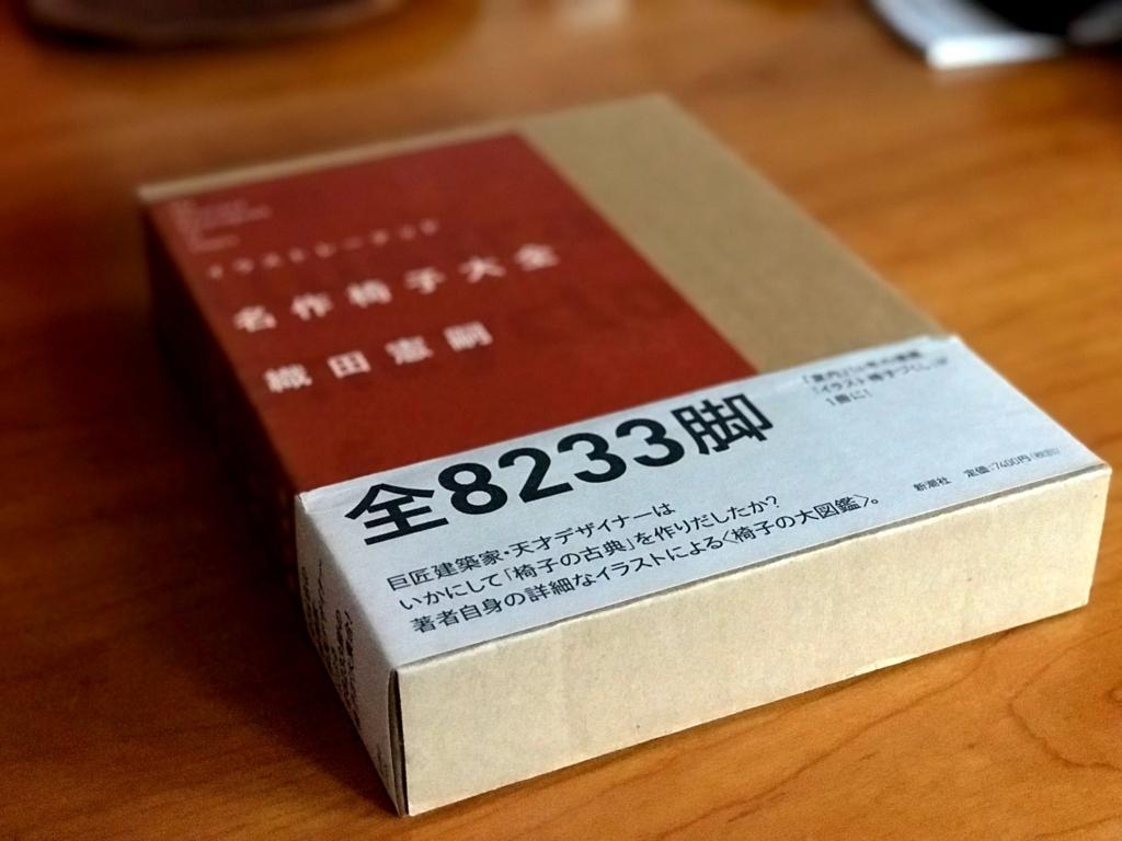 f:id:kaguisu:20180403082445j:plain