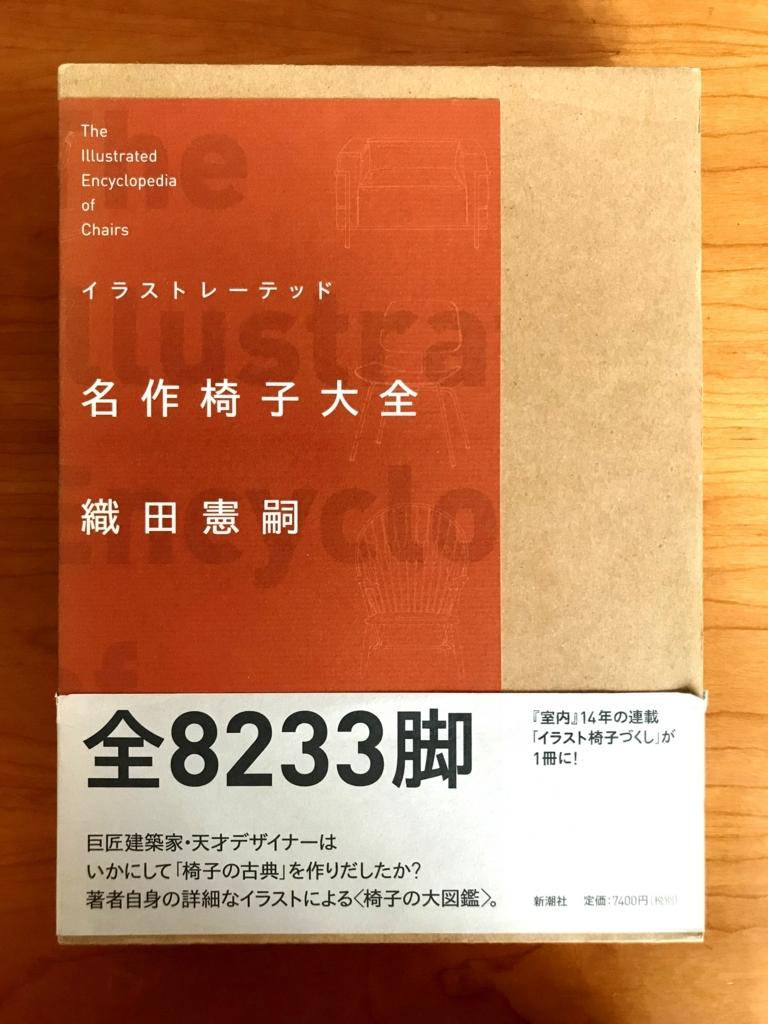 f:id:kaguisu:20180403082654j:plain