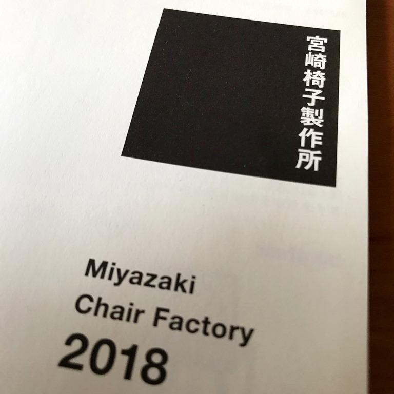 f:id:kaguisu:20180812165407j:plain