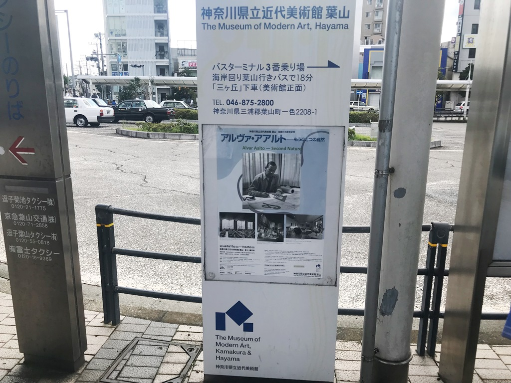f:id:kaguisu:20180929174311j:plain