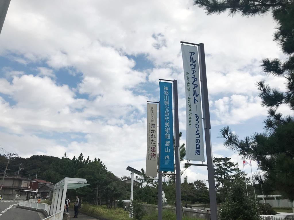 f:id:kaguisu:20180929174539j:plain