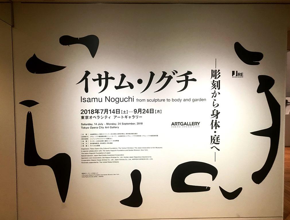 f:id:kaguisu:20181001074323j:plain