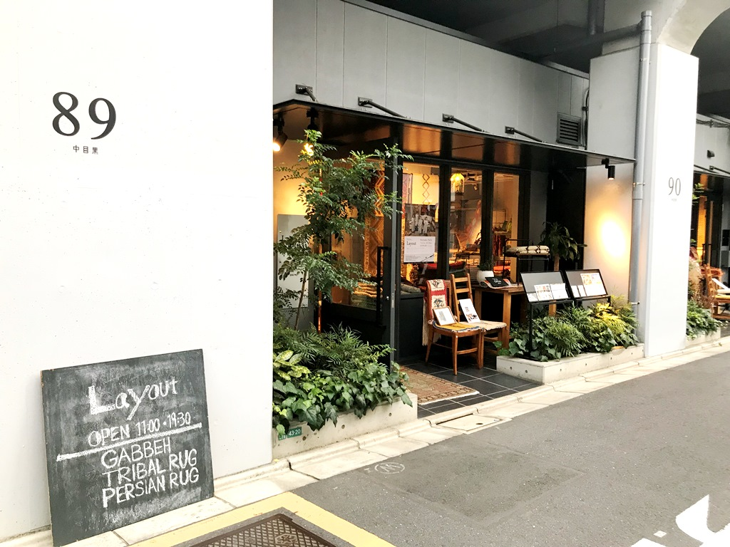 f:id:kaguisu:20181014091213j:plain