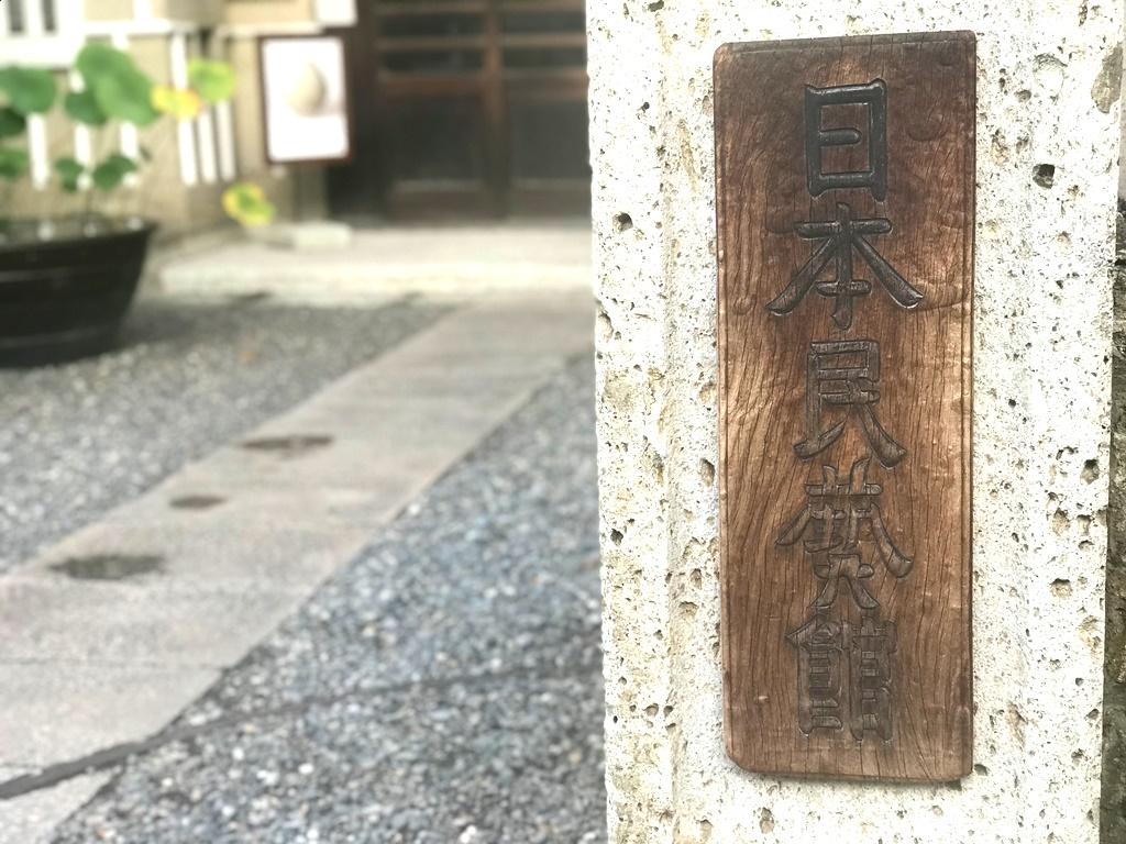 f:id:kaguisu:20181020162742j:plain