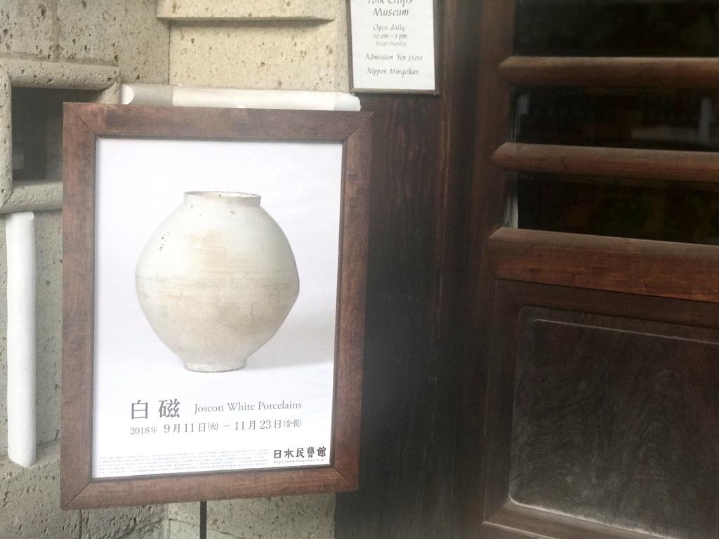 f:id:kaguisu:20181020162746j:plain