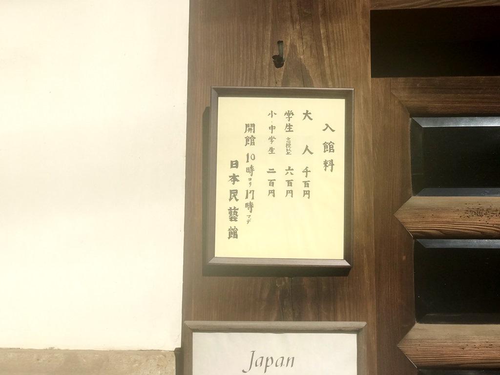 f:id:kaguisu:20181020162750j:plain