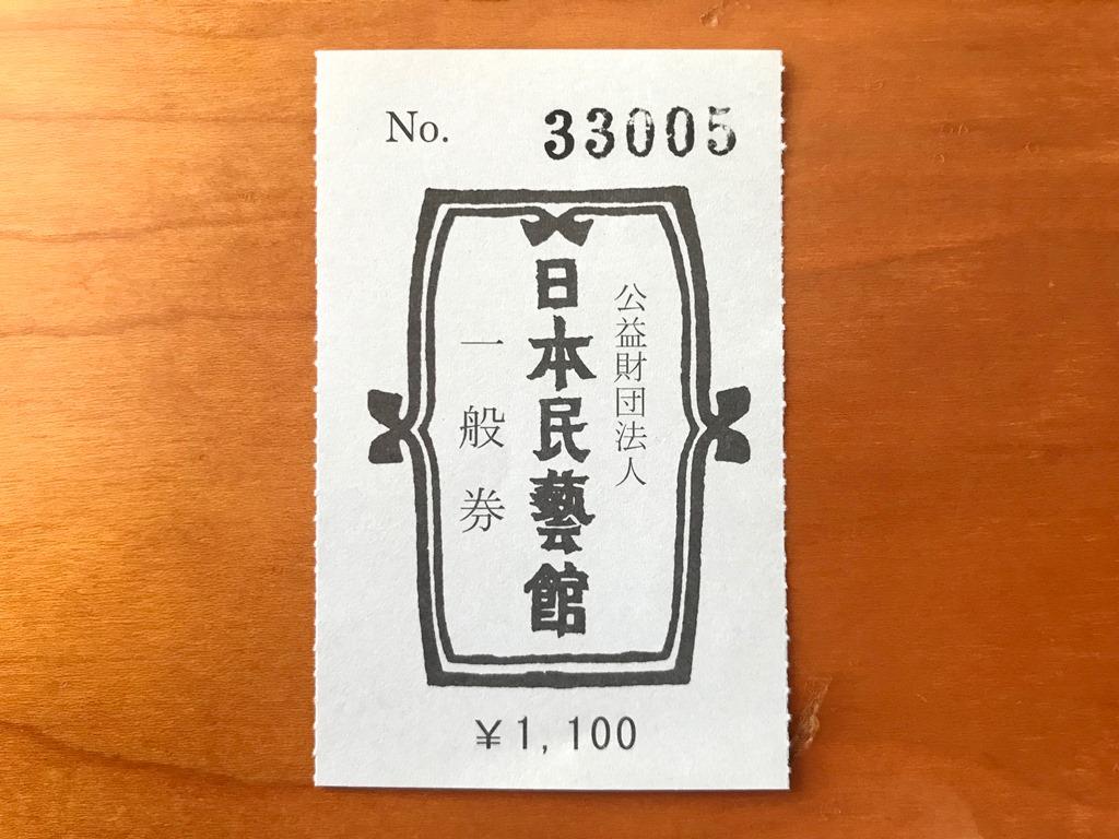 f:id:kaguisu:20181021085645j:plain