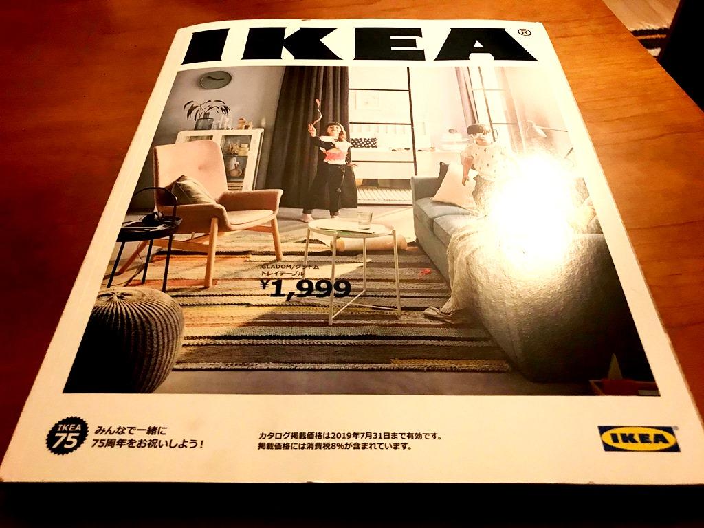 f:id:kaguisu:20181117230713j:plain
