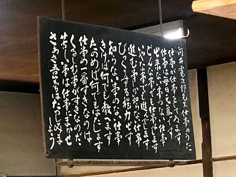 f:id:kaguisu:20190528145952j:plain