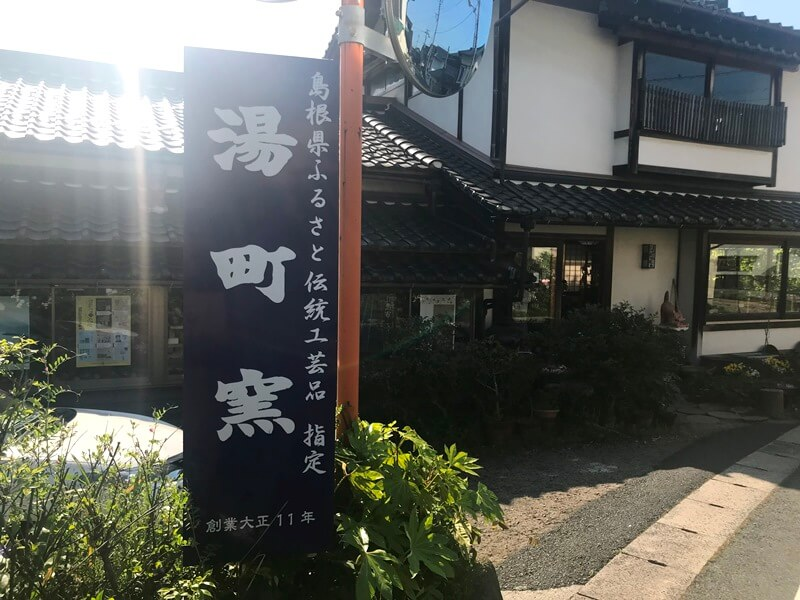 f:id:kaguisu:20190529080405j:plain