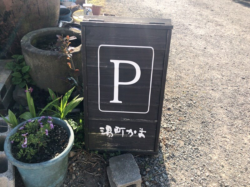 f:id:kaguisu:20190529080556j:plain