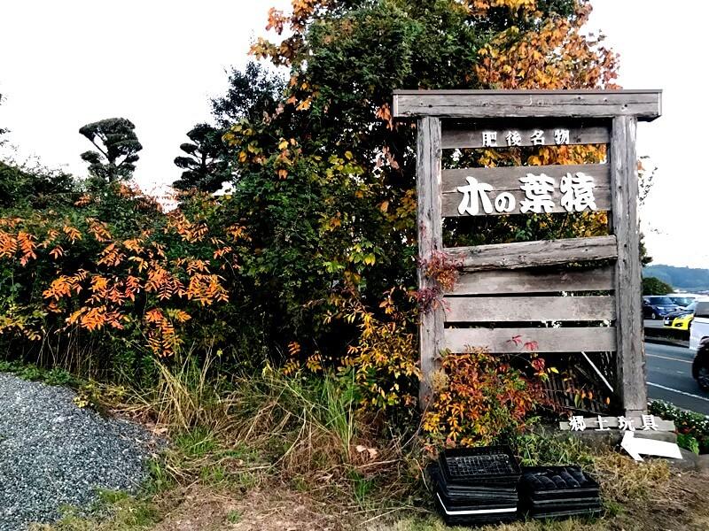 f:id:kaguisu:20191207152027j:plain