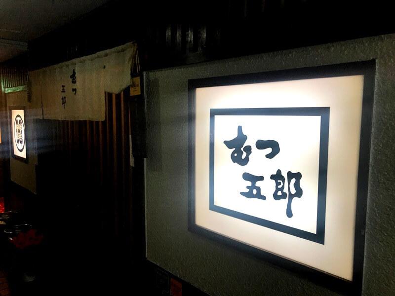 f:id:kaguisu:20191207152436j:plain
