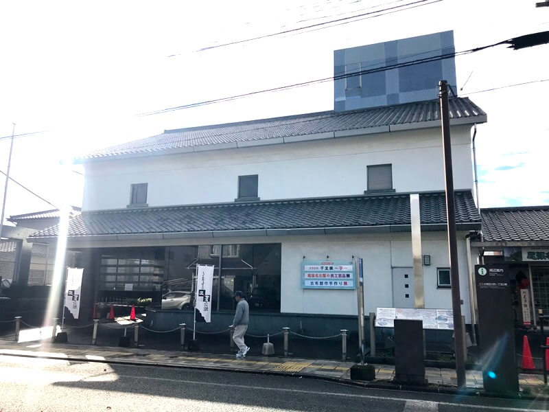 f:id:kaguisu:20191209214128j:plain
