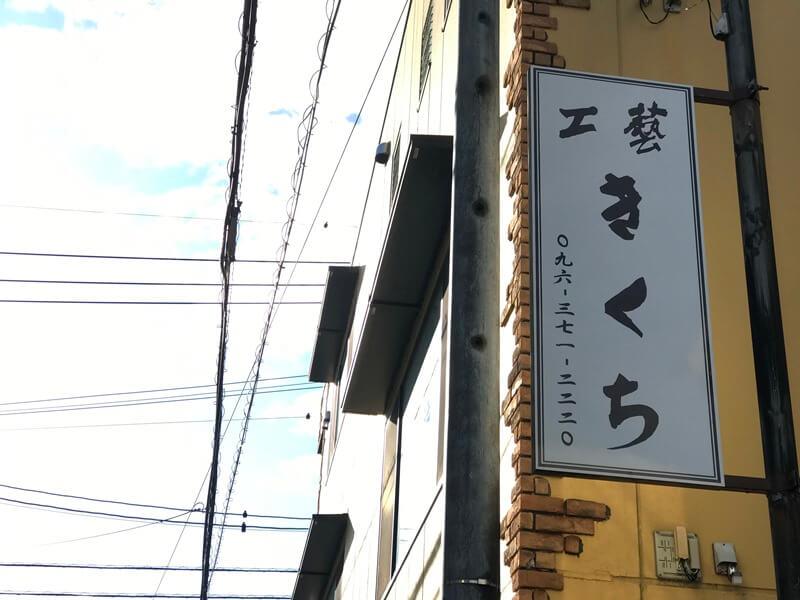 f:id:kaguisu:20191210071547j:plain