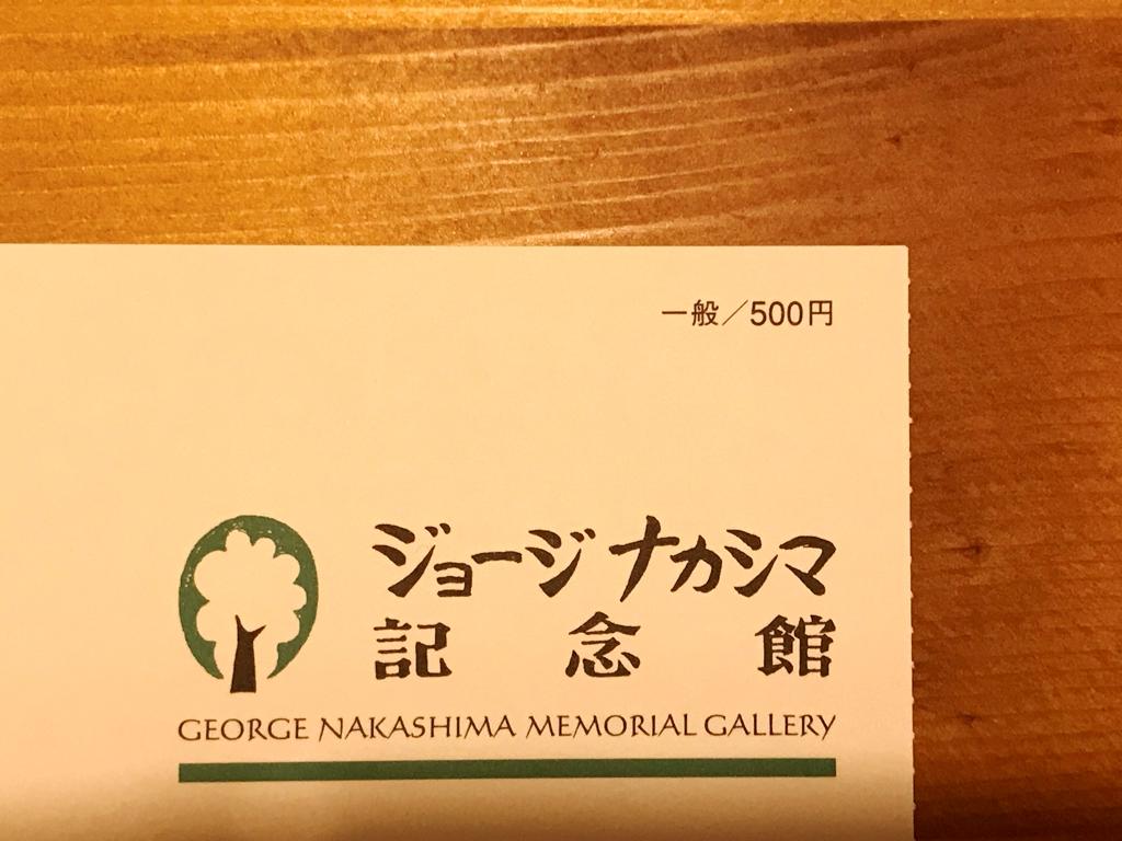 f:id:kaguisu:20200107213229j:plain