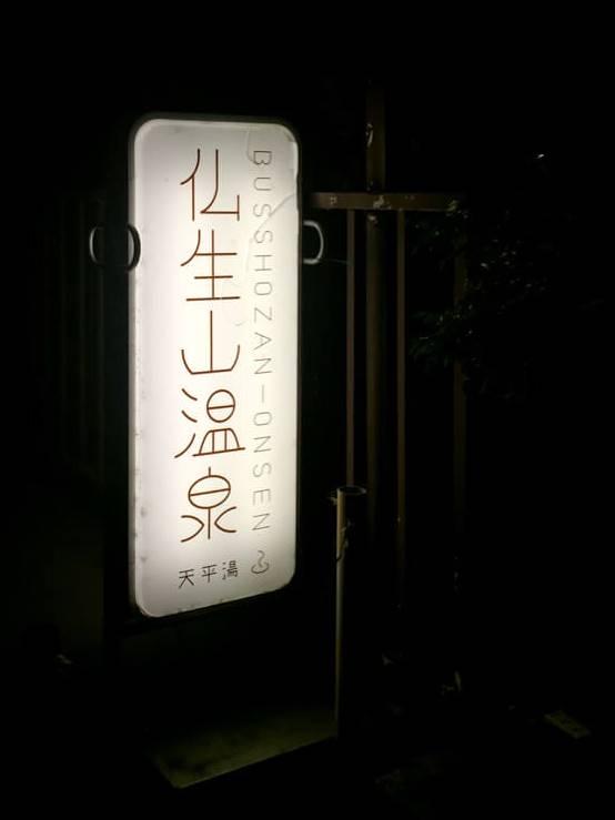 f:id:kaguisu:20200111072221j:plain