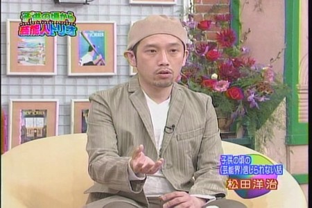 松田洋治の画像 p1_4