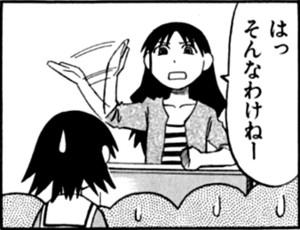 f:id:kagura-may:20060802225747j:image