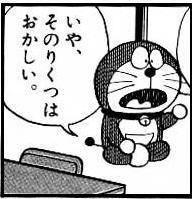 f:id:kagura-may:20060902082449j:image:h150