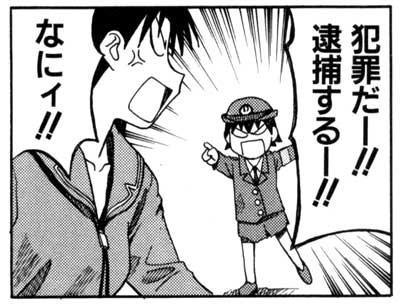 f:id:kagura-may:20070128234125j:image