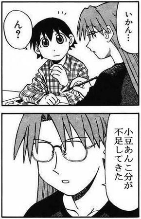 f:id:kagura-may:20070130020122j:image