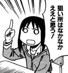 f:id:kagura-may:20070131021153j:image
