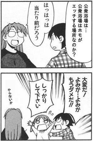 f:id:kagura-may:20070205064045j:image