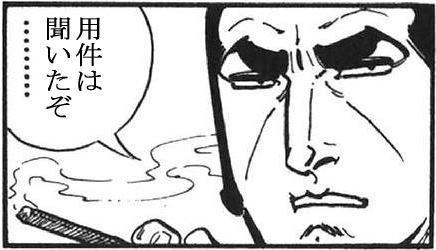 f:id:kagura-may:20070207052133j:image