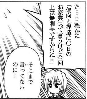 f:id:kagura-may:20070210151053j:image