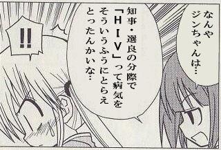 f:id:kagura-may:20070217205351j:image