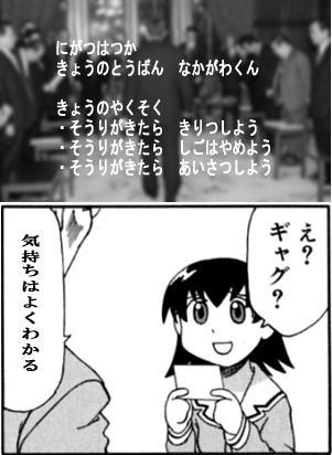 f:id:kagura-may:20070221220008j:image