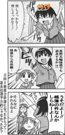 f:id:kagura-may:20070228000121j:image