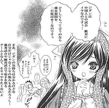 f:id:kagura-may:20070303112048j:image