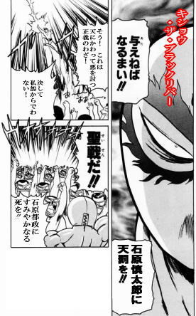f:id:kagura-may:20070303221205j:image