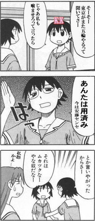 f:id:kagura-may:20070308215939j:image