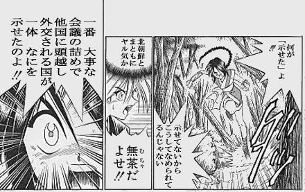 f:id:kagura-may:20070309033702j:image