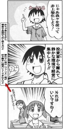 f:id:kagura-may:20070310213418j:image