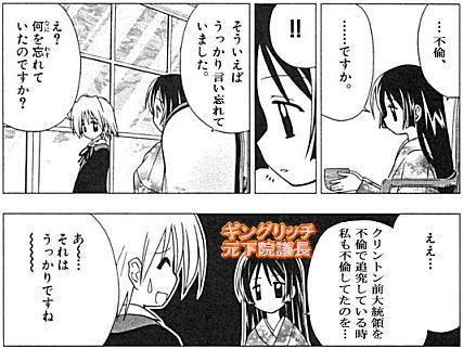 f:id:kagura-may:20070311204857j:image