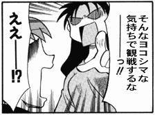 f:id:kagura-may:20070313215342j:image