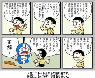 f:id:kagura-may:20070408125131j:image