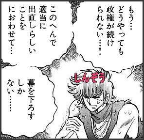 f:id:kagura-may:20070827001312j:image