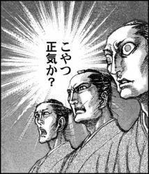 f:id:kagura-may:20071130232344j:image