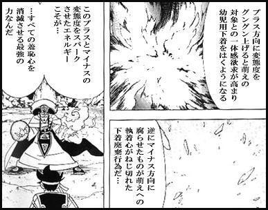 f:id:kagura-may:20071202222038j:image