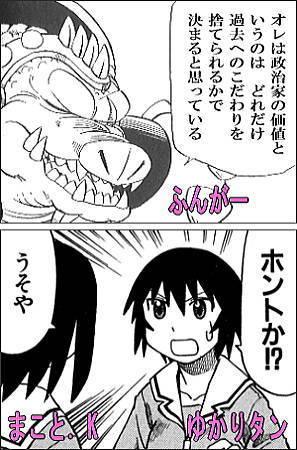 f:id:kagura-may:20080120002625j:image
