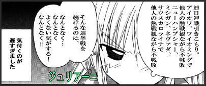 f:id:kagura-may:20080131012427j:image