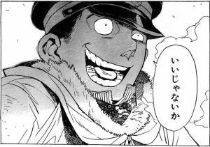 f:id:kagura-may:20080301215151j:image