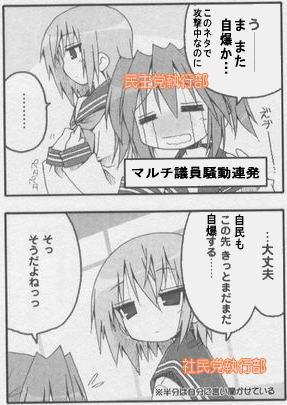 f:id:kagura-may:20081103223928j:image