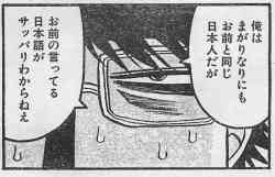f:id:kagura-may:20081116095300j:image